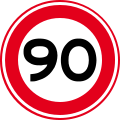 Logo team 90